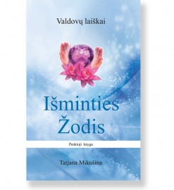 IŠMINTIES ŽODIS. Valdovų laiškai. 5 knyga. Tatjana Mikušina